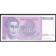 500 динар 1992 год .  Югославия