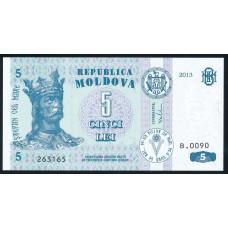 5 лей 2013 год  Молдавия в интернет магазине Монетабум