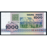 1000 рублей 1992 год. Белоруссия