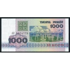 1000 рублей 1992 год Белоруссия в интернет магазине Монетабум