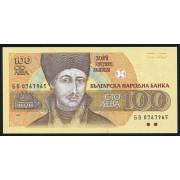 100 лева 1993 год . Болгария