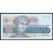 20 лева 1991 год . Болгария