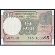 1 рупия  2017 год . Индия
