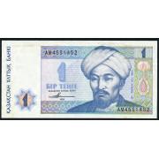 1 тенге 1993 год .Казахстан