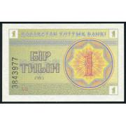 1 тиын 1993 год .Казахстан