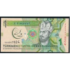 1  манат 2017 год. Туркменистан  в интернет магазине Монетабум