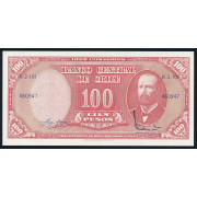 10  чентезимо  1960-1961  год . Чили