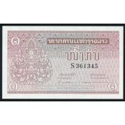 1 кип 1962 год.  Лаос