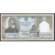 25 рупий 1997  год . Непал