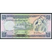 25 фунтов 1991 год . Сирия