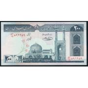 200 риалов 1992 год. Иран