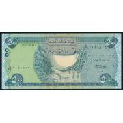 500 динар 2013 год.  Ирак