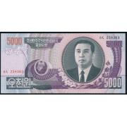5000 вон 2006 год . Северная Корея