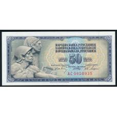 50 динар 1968 год  Югославия в интернет магазине Монетабум
