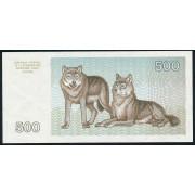 500 талонов 1993 год . Литва