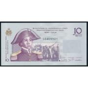 10 гурдов  2004-10 год . Гаити
