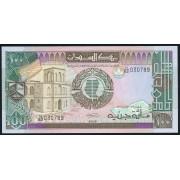 100 фунтов 1988 год .Судан