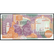 1000  шиллингов 1996 год . Сомали