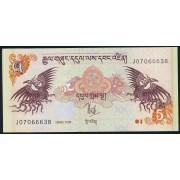 5 нгултрум 2006 год.  Бутан
