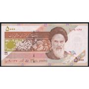 5000 риалов 1993-2009  год. Иран