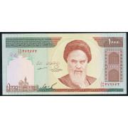 1000 риалов 1992-2011 год. Иран