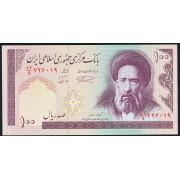 100 риалов 1985 год. Иран