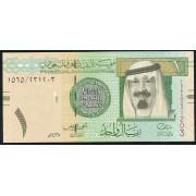 1 риал 2016 год. Саудовская Аравия