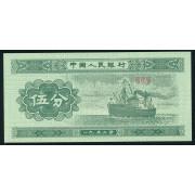 5 фень  1953 год . Китай