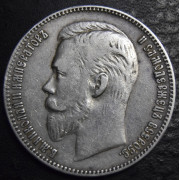 1 рубль 1901 год