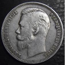 купить 1 рубль 1901 год  в интернет магазине Монетабум
