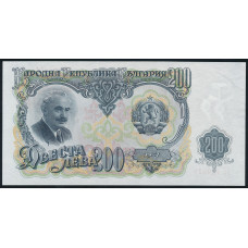 200 лева 1951 год . Болгария