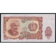 10 лева 1951 год . Болгария