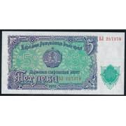 5лева 1951 год . Болгария