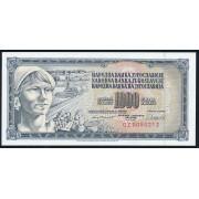 1000 динар 1981 год .  Югославия