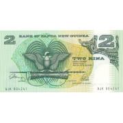 2 кина . Папуа Новая Гвинея