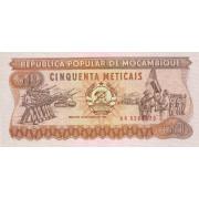 50 метикал  1986 год . Мозамбик