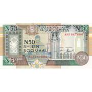 50 шиллингов 1991 год . Сомали