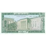 5 ливр 1964-86 год . Ливан