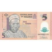 5 найра 2011 год. Нигерия