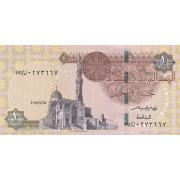 1 фунт 2009 год .Египет