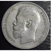 1 рубль 1896 год  ( гурт АГ)