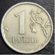 1 рубль 2009  ММД (НЕМАГНИТНАЯ)