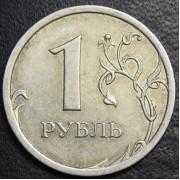 1 рубль 2008 СПМД