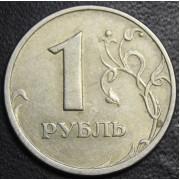 1 рубль 2006  ММД
