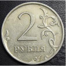 2 рубля 2007  ММД