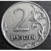 2 рубля 2009  ММД (магнитные)