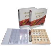 """Альбом """"Optima"""" с листами и разделителями для монет регулярного выпуска 1921-1957 г.г"""