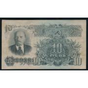 10 рублей 1947 год (16 лент)