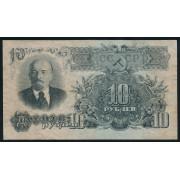 10 рублей 1947г (16 лент)