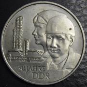 20 марок 1979 год. 30 лет образования ГДР